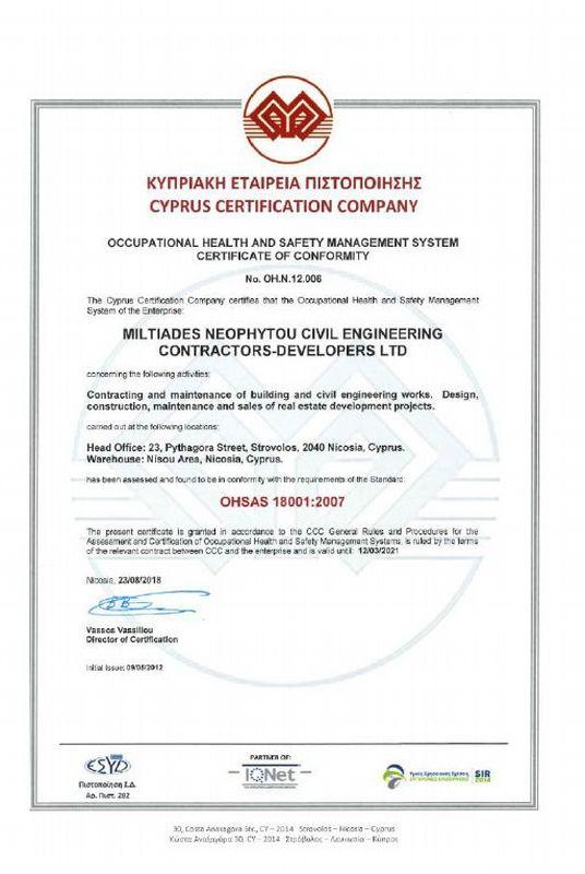Miltiades Neophytou Civil Engineering Contractors & Developers Ltd